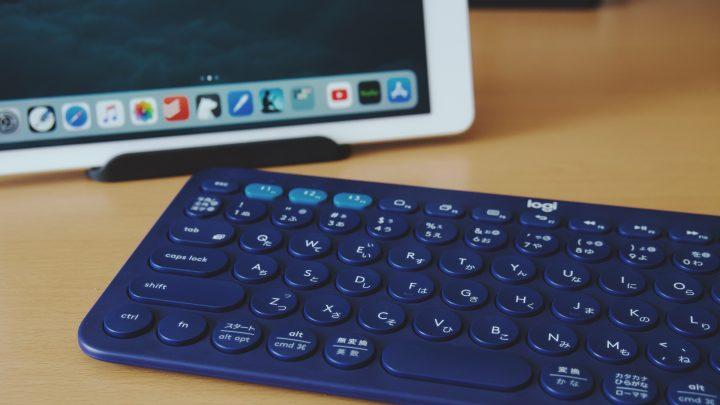 Logiool の Bluetooth キーボード「K380」を iPad で使ってみたけど