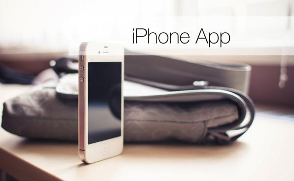 これなしでは生きられないアプリ特集「iPhone編」:jinnaitakumi Pack for iPhone 2014
