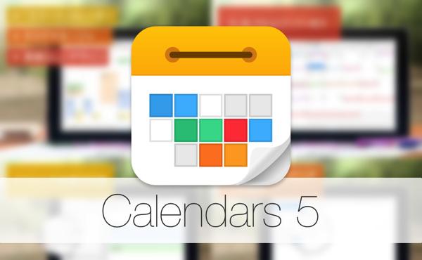 Readdle の Calendars 5 が使いやすくて見やすくてフラットデザインですげーいい!