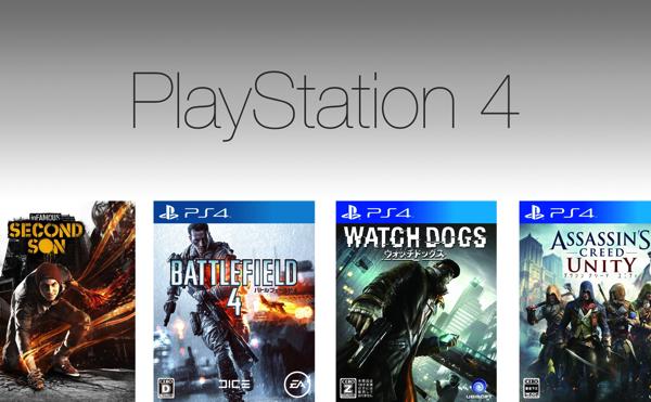 【まとめ】PlayStation 4 を買ったら絶対に遊びたいゲーム