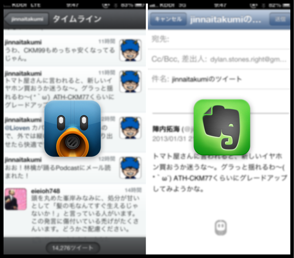 Tweetbot to evernote